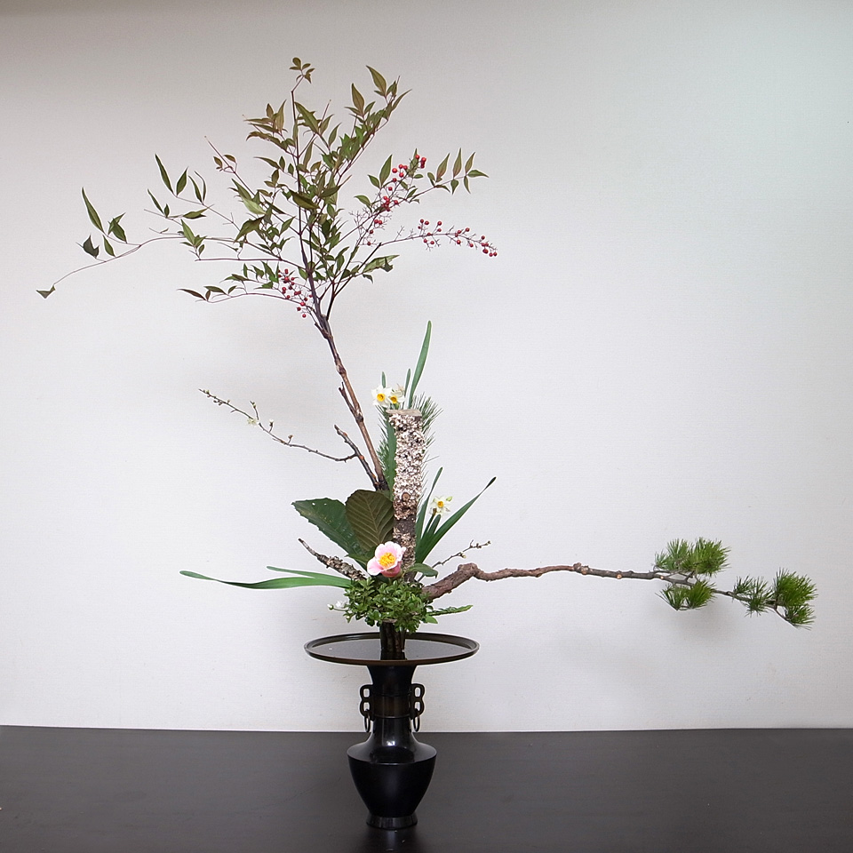 古典立花 南天、松、水仙、梅、椿、柘植、枇杷、苔木、若松、羊歯、小菊